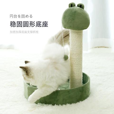 鲁芯鲜 猫爬架猫树猫窝一体实木猫别墅大小型猫架子剑麻耐磨玩具猫咪用品