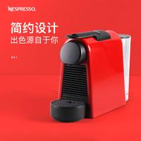 Delonghi 德龙 Nespresso Essenza mini胶囊咖啡机EN85迷你意式进口家用 同D30