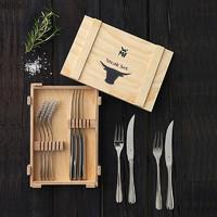 WMF 福腾宝 不锈钢西餐餐具12件套