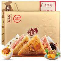 PLUS会员:WU FANG ZHAI 五芳斋 粽子 粽子礼盒  五芳礼遇 1400g