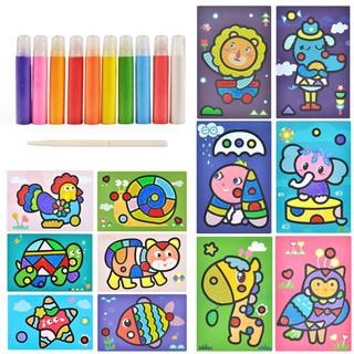 Galaxy park 银河公园 沙画套装 彩砂子沙胶画瓶纸绘画工具 幼儿园手工画DIY制作材料包 3-6岁儿童创意玩具10色12张