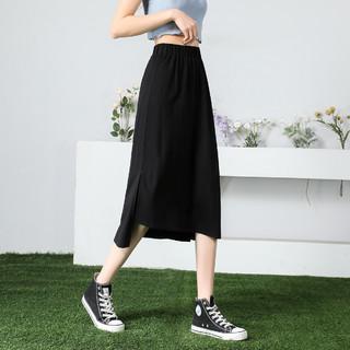 7.Modifier 不规则开叉长裙 2021夏季新款时尚女生半截裙