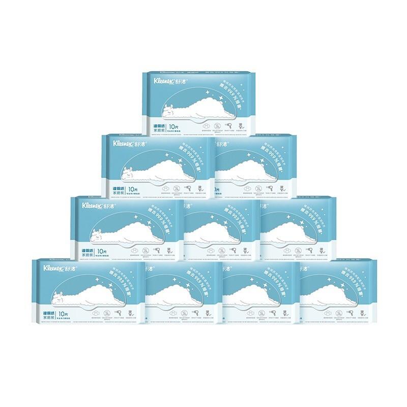 Kleenex 舒洁 湿厕纸 旅行装10片*10包装