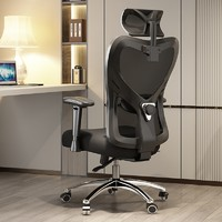 卡弗特 人体工学电脑椅