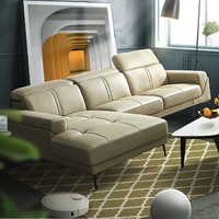 16日0点:QuanU 全友 102582 现代轻奢真皮沙发 三人位 转角位 2.71m