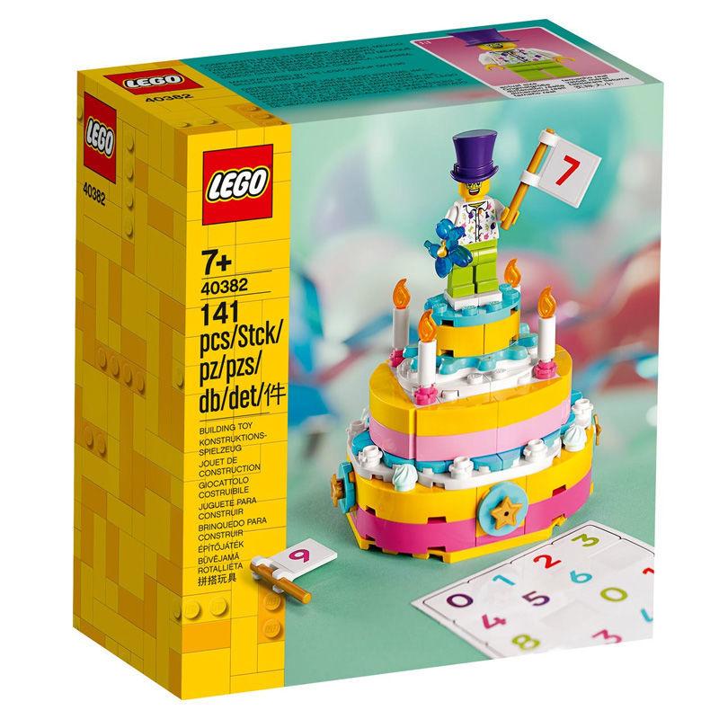 LEGO 乐高 创意经典系列 40382 生日套装