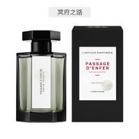 16日0点、黑卡会员:L'Artisan Parfumeur 阿蒂仙香水 中性淡香水 100ml