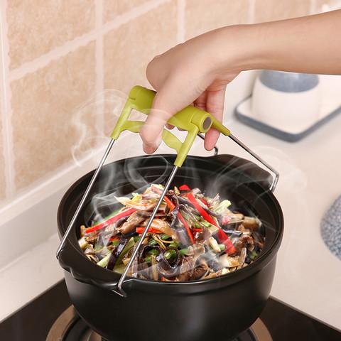 FaSoLa 不锈钢防烫夹取碗夹家用提盘器砂锅蒸菜防滑夹子厨房小工具