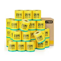 88VIP:BABO 斑布 原色竹纤维 卷纸 4层140克27卷(102mm*110mm)