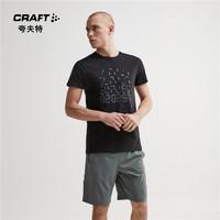 CRAFT 1907111 男士短袖T恤