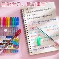 抖音网红闪光笔荧光笔套装标记高光可爱韩版