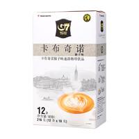 G7 COFFEE 中原咖啡 榛子味 卡布奇诺咖啡  18g*12条