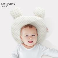 雅婴宝(YAYINGBAO)婴儿枕头定型枕 -U型枕 防偏头