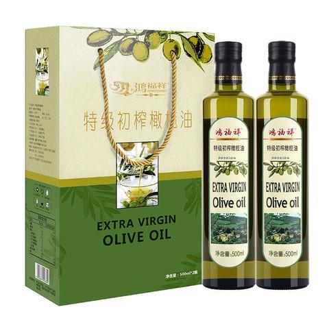 辣喜爱 特级初榨橄榄油西班牙进口原油食用油500ml