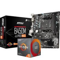 AMD R5/R7 3500X 3600 3800X搭微星B450 B550主板CPU套装 微星B450M-A PRO MAX R5 3500X(散片)套装