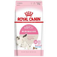 ROYAL CANIN 皇家 18.95元包邮 BK34猫奶糕 通用粮 幼猫猫粮