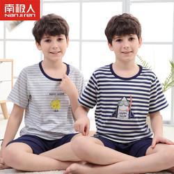 Nan ji ren 南极人 男童短袖睡衣两件套纯棉儿童空调服套装夏季中大童家居服薄款男孩