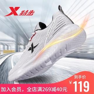 XTEP 特步 男鞋运动鞋2021春季新款网鞋跑步鞋夏季网面透气氢风休闲鞋子