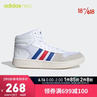 adidas Originals 阿迪达斯官网 adidas neo HOOPS 2.0 MID 男鞋休闲运动鞋FW8252 白/米色/蓝/红 43(265mm)