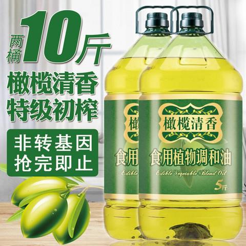 易睿兹 橄榄油 食用油调和油桶装 5斤