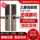 SAMSUNG 三星 SHP-H30 家用智能指纹锁 999元