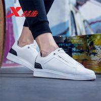 XTEP 特步 982318319075 女款运动板鞋