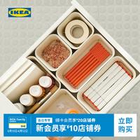 IKEA 宜家 NOJIG诺伊格塑料盒子抽屉收纳