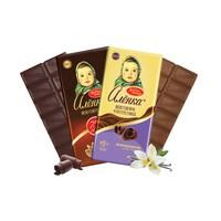 爱莲巧  75%黑巧85g*2+香草巧克力零食85g*2