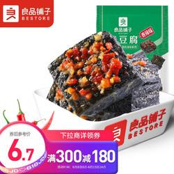 liangpinpuzi 良品铺子 臭豆腐 黑色油炸豆腐干香辣味老长沙经典小吃休闲零食 80g