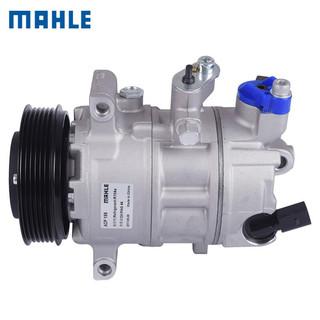 MAHLE 马勒 汽车空调压缩机总成冷气泵空调泵适用于 空调滤压缩机 奥迪A4LB8 1.8T/2.0T