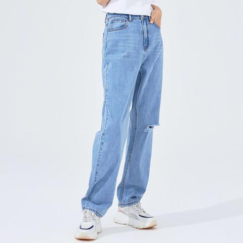Meters bonwe 美特斯邦威 阔腿裤女春夏新款新款韩版显瘦垂感老爹裤女士牛仔裤