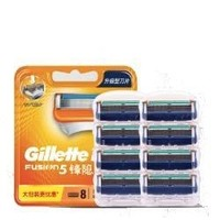 88VIP:Gillette 吉列 锋隐5剃须刀头 5层刀片8只装 刀架 *2