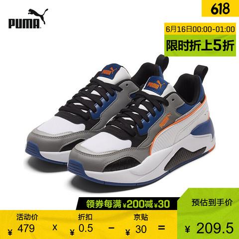 PUMA 彪马 官方 新款男女同款撞色复古休闲鞋 X-RAY2 374121 白-灰色-亮橘色-亮蓝-05 41