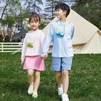 YANXUAN 网易严选 UPF50+,会降温的儿童防晒服 110-165cm