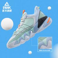 PEAK 匹克 DA130041 男士篮球鞋
