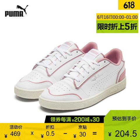 PUMA 彪马 官方 新款男女同款复古板鞋 RALPH SAMPSON 374070 白-粉紫色-米白色 04