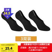 DECATHLON 迪卡侬 浅口袜子男女隐形低帮透气防滑棉运动短袜船袜3双装MSTS 全黑色 40~44