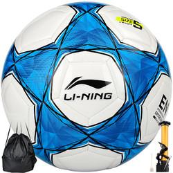 LI-NING 李宁 5号机缝比赛足球成人儿童足球 LFQK039-2