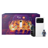 23:29截止、PLUS会员:MI 小米 11 Ultra 5G智能手机 12GB+256GB 限定礼盒