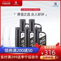 SINOPEC 长城润滑油 长城金吉星SN 5W-30 全合成 汽车机油润滑油旗舰店1L