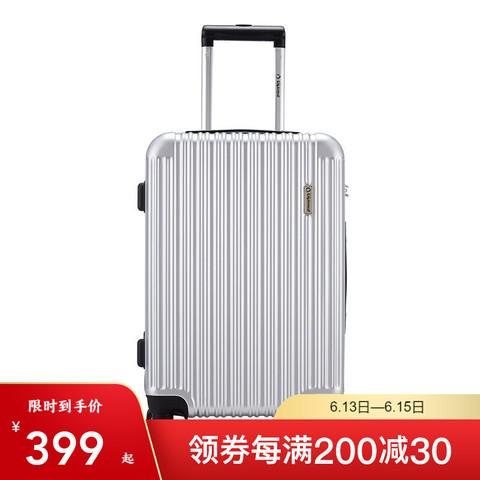 Diplomat 外交官 磨砂面拉杆箱登机箱行李箱男女旅行箱万向轮TSA密码锁箱TC-651系列 磨砂银 20英寸