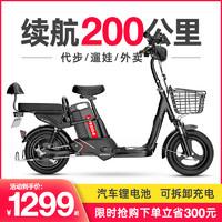 众行 新国标电动自行车锂电池外卖电瓶车亲子代步车小型电动车女士
