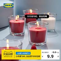 IKEA 宜家 SINNLIG西恩利香味蜡烛和玻璃杯红色浆果香氛蜡烛香薰