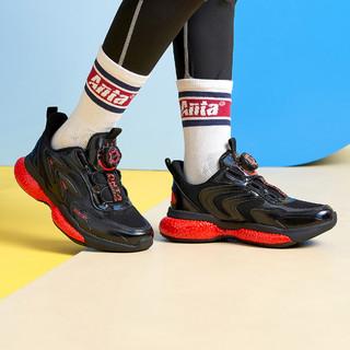 ANTA 安踏 男童儿童运动鞋中大童夏上新耐磨跑鞋舒适轻便33-41码安踏童鞋