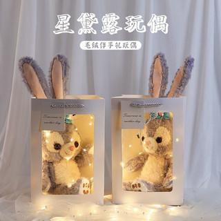 Disney 迪士尼 星黛露公仔兔子 毛绒玩具  单个星黛露(38CM)