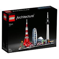 LEGO 乐高 Architecture 建筑系列 21051 东京天际线
