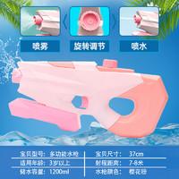 tongli 童励 抽拉式花洒水枪儿童玩具戏水喷雾