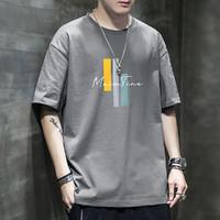 Lee Cooper LCADSHC812-C 男士T恤