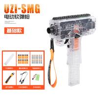 UZI电动连发软弹玩具