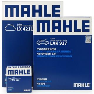 MAHLE 马勒 滤清器套装空气滤+空调滤+机油滤(现代名图1.8/2.0)
